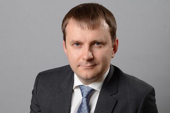 В России могут отменить НДФЛ для малоимущих и повысить для остальных