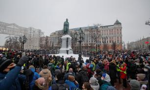 В Москве приняли превентивные меры перед 31 января