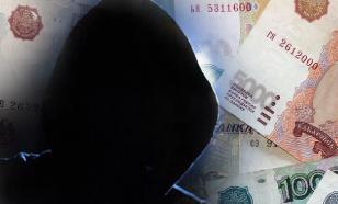 """Работа ЦБ над возвратом похищенных денег """"отпугнёт мошенников"""""""