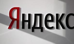 """Россияне сообщили о сбоях в работе сервисов """"Яндекса"""""""
