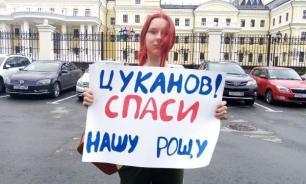 Удастся ли полпреду Цуканову умерить аппетиты олигарха Ананьева?