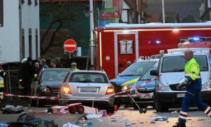"""Виновник наезда на толпу в Германии обещал соседке """"попасть в газеты"""""""