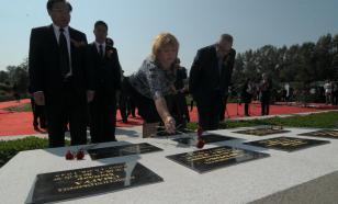 В Китае почтили память советских солдат