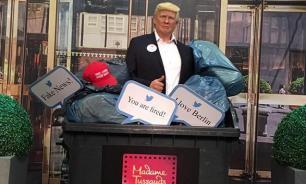"""Музей мадам Тюссо в Берлине """"выбросил"""" фигуру Трампа перед выборами"""