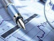 Бизнес-сводка: доллар вырос на 8 копеек, рынок акций снизился