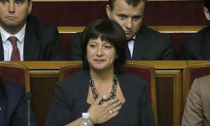 Украина просит G7 помочь с оплатой российского газа