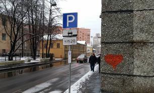 ОНФ требует прекратить введение платной парковки