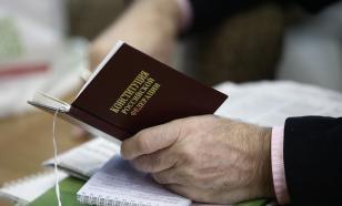 Новая Конституция: россиян готовят к жизни при новом строе?