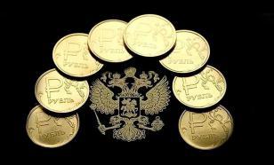 На Западе увидели в сообщении об отказе от доллара в ФНБ предупреждение Байдену