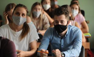"""Минобрнауки предлагает перевести студентов вузов на """"удалёнку"""" в нерабочие дни"""