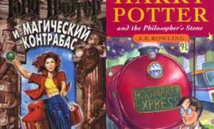 Гарри Поттер боится Тани Гроттер