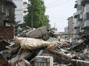 В Джакарте рухнула часть торгового центра, погиб один человек