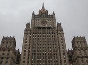 МИД РФ: Позиция США по Украине носит строго утвержденный характер и не подразумевает корректив