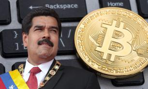 Венесуэла выходит на крипторынок