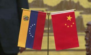 Пекин не прекратит сотрудничества с Венесуэлой
