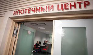Кредитная нагрузка по ипотеке в России выросла
