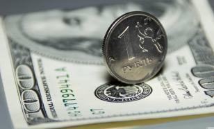 Экономисты обеспокоены из-за курса рубля