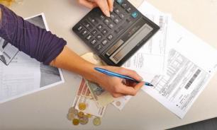 Оплата услуг ЖКХ: законные способы платить меньше