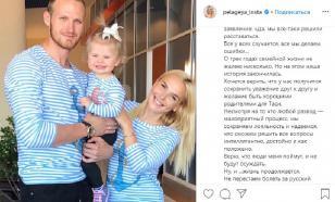 Пелагея прокомментировала развод с хоккеистом Телегиным
