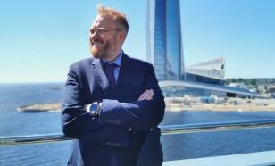Депутат Госдумы Виталий Милонов предложил переодеть чиновников в сюртуки