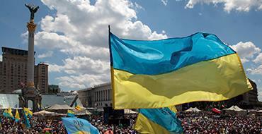 """На Украине переживают, что закон """"об очищении власти"""" могут признать антиевропейским"""