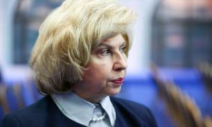 Москалькова попросила Путина пересмотреть стадию возбуждения уголовных дел
