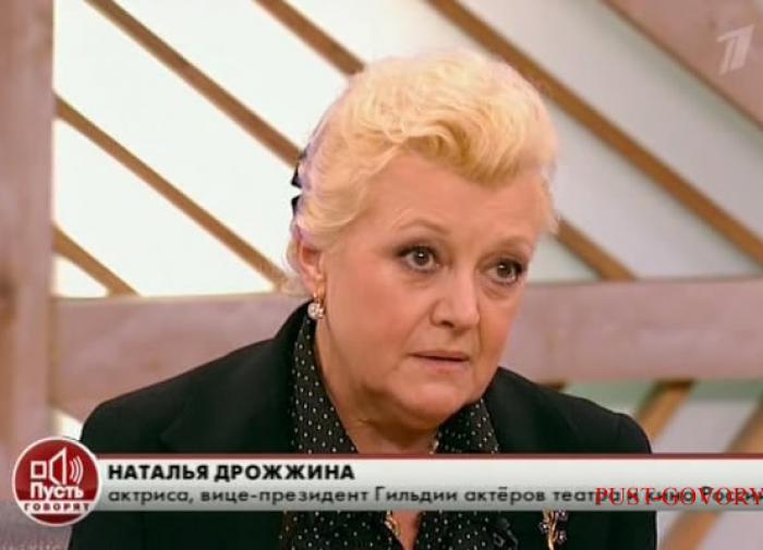 Есть свидетельство, что Дрожжина была замужем за бриллиантовым бароном