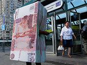 Каждый третий россиянин находит причины не платить кредиты