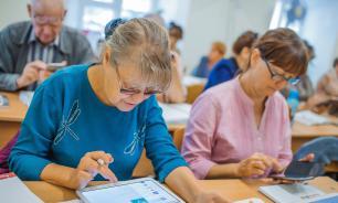 10 млрд рублей будет направлено на обучение предпенсионеров