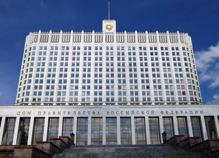 """""""Правительство пошло по другому пути"""": эксперт о ситуации с НДС"""