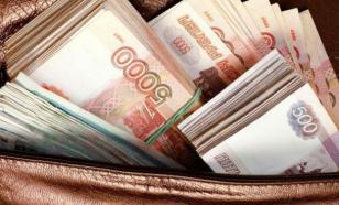 """Налетчики """"выбили"""" из кассиров 1 миллион рублей"""