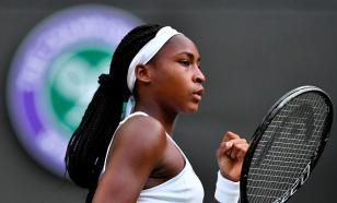 Коко Гауфф - новая Серена или однодневка? 15-летняя американка взрывает мир тенниса