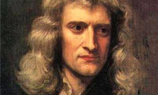 Записки Ньютона о египетских пирамидах продадут за $375 тыс