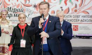 """Олег Нилов: от """"Добровидения"""" — к доброведению и сбережению народа!"""
