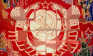 Крах СССР: проект США, ошибка или предательство?