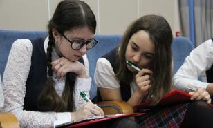 """В Департаменте образования Москвы рассказали о """"Российском движении школьников"""""""