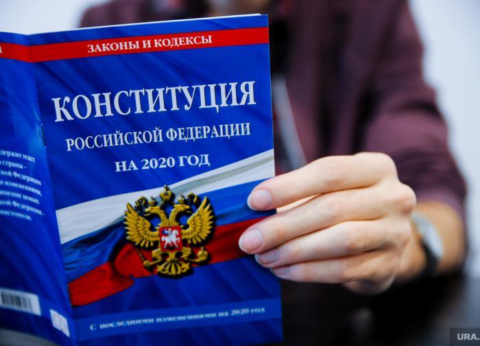 Экономические гарантии новой Конституции: как реализовать?