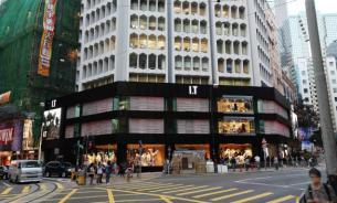 Бангалор, Шанхай, Гонконг: центры IT- индустрии
