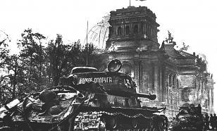 Рассекречены документы о боях за Берлин и взятии Рейхстага