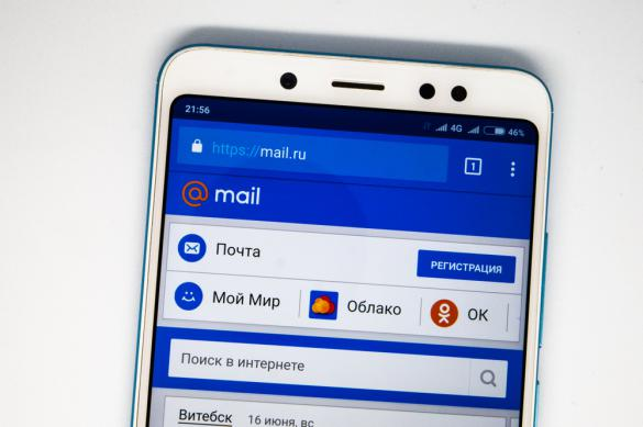 В Mail.ru появилась функция групповых видеозвонков