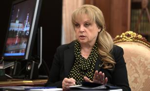 Глава ЦИК РФ заявила о непринципиальности явки на выборах