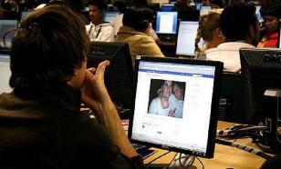 Фейсбук предложил пользователям присылать свои порно-снимки