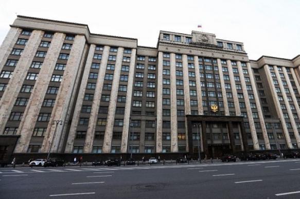 Под колоннами здания Госдумы обнаружили пустоты