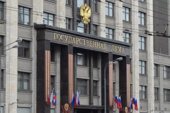 Госдума одобрила законопроект о штрафах для СМИ-иноагентов