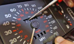 Госдума может ввести наказание за скрутку пробега на авто