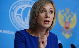 Представитель МИД Мария Захарова прокомментировала протесты в США