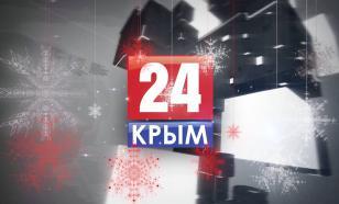 На Западе сказали, что нужно для того, чтобы Крым признали российским