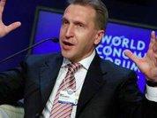 СМИ: Российское правительство ждут колоссальные преобразования