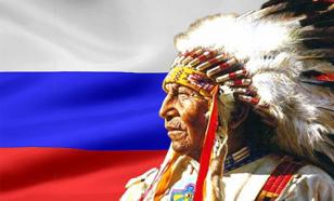 Как Россия стала индейским племенем на захваченной территории