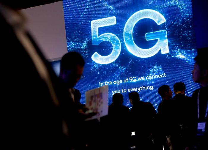 15 стран ЕС призвали Еврокомиссию защитить 5G